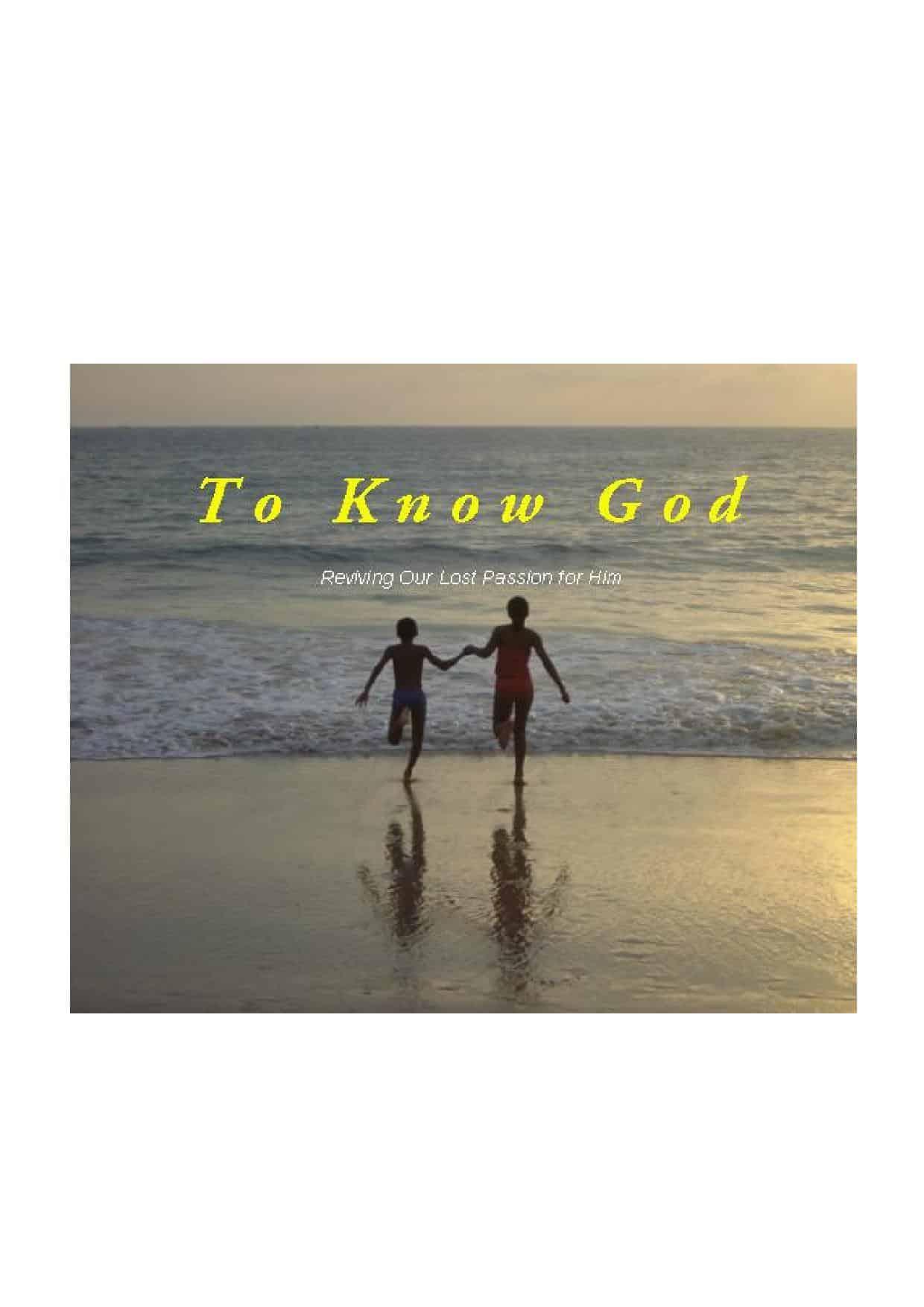 To Know God